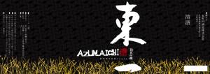 Azumaichi02