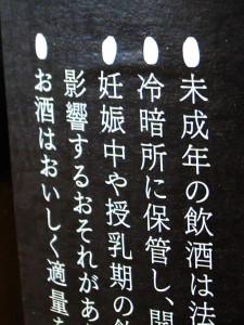 Azumaichi03