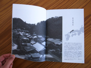 LAA_book03