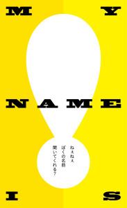 My_name