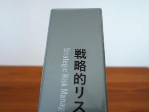 SRP_02box