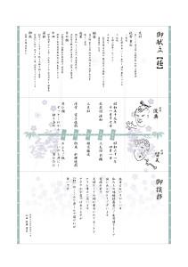 Y_wedding_03