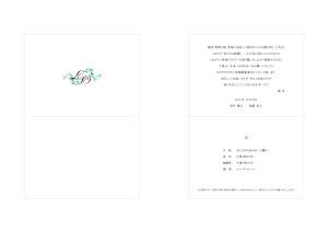taka_01