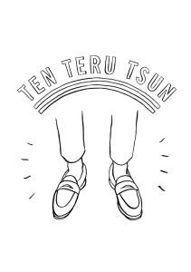ten_teru_tsun02