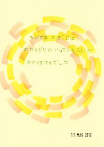 small_wind018