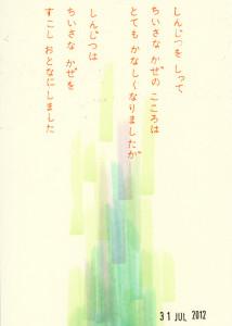 small_wind046