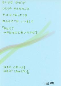 small_wind047