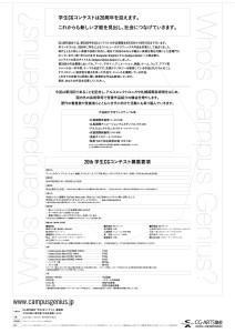 CGA_poster02