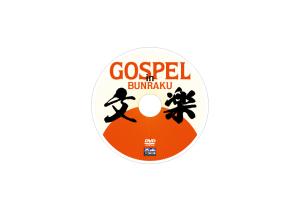 GOSPEL_02