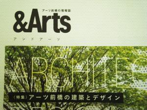 &Arts_04