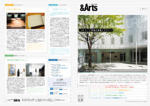 &Arts_07