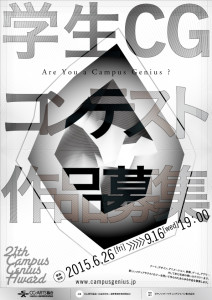 CGA2015_02
