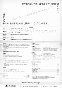 CGA2015_03