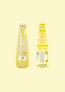 Lemonasepop_01