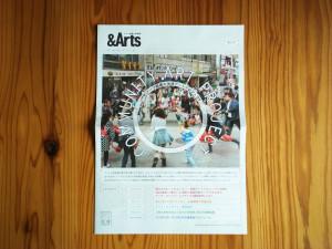 &Arts02_01