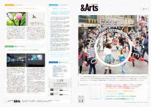 &Arts02_04