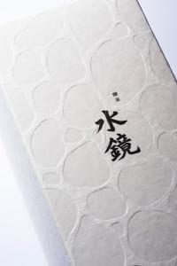 mizukagami_07