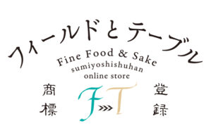 福岡県博多市の酒屋、住吉酒販のオンラインストアを制作しました。